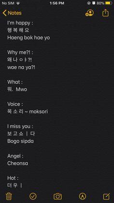 Learn Basic Korean, Learn Japanese Words, How To Speak Korean, Korean Words Learning, Korean Language Learning, Language Lessons, Korean Phrases, Korean Quotes, Learn Korean Alphabet