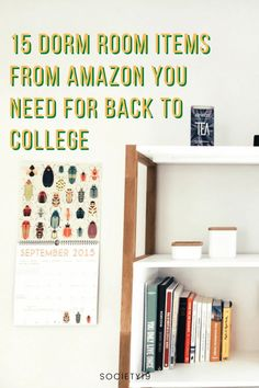 Dorm Room Items, 15 Dorm Room Items From Amazon You Need For Back To College College Trends, College Hacks, College Life, Going Back To College, Live For Yourself, Dorm Room, Room Decor, Amazon, Madness