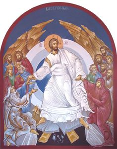 Descent Into Hades Whispers of an Immortalist: Icons of Resurrection and Ascension 1 Religious Images, Religious Icons, Religious Art, Transfiguration Of Jesus, Ascension Of Jesus, Jesus In The Temple, Jesus Artwork, Christ Is Risen, Catholic Art