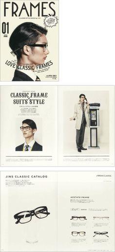 J!NS のスタイルブック「FRAMES」を手掛けましたの画像:Hisazumi design