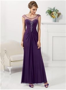Boutique A Line Floor Length Mother Of The Bride Dress