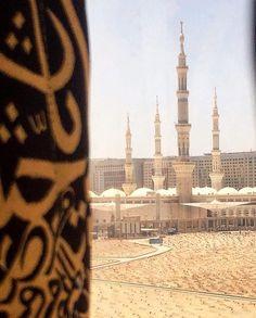 Madina, Prophet Muhammad, Desert Rose, Mosque, Allah, Islamic, Taj Mahal, Religion, Gallery