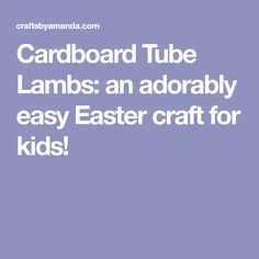 Cardboard Tube Lambs: an adorably easy Easter craft for kids!