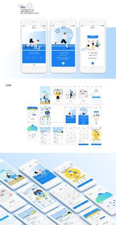 Library seat information app design Web Design Mobile, App Ui Design, Layout Design, Design Design, Library App, App Design Inspiration, Presentation Layout, Application Design, Apps