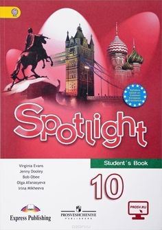 E books for learners teachers of english pronunciation practice 1 fandeluxe Image collections