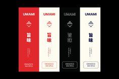 Umami Ramen House on Behance Ramen Restaurant, Restaurant Branding, Restaurant Interior Design, Logo Branding, Branding Design, Logo Design, Logo Inspiration, Ramen House, Identity