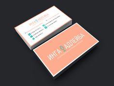 Дизайн визитки для @inga_adlejba. Инга - стильная ведущая для стильных мероприятий! И кажется, визитка получилась именно в таком ключе! #декохата #ингаадлейба #дизайнвизитки #decohata_graficdesign #decohata