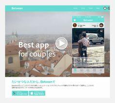 カップル専用アプリ「Between」がシリーズC ― 世界730万DL超 :ベンチャーニュース:Venture Now(ベンチャーナウ)