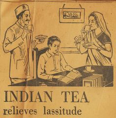 An advertisement in the Hindustan Times, ca. 1940s.