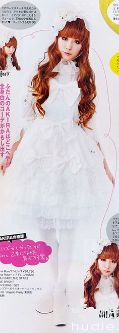 Shiro Lolita wearing items from Baby the Stars Shine Bright. Kera Vol. 150, 2011.