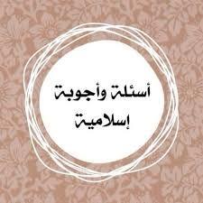 اسئلة دينية اسلامية للمسابقات للشباب و الاطفال Super Android Knowledge Blog Posts