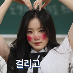 Aesthetic Girl, Aesthetic Clothes, Kpop Girl Groups, Kpop Girls, Korean Wave, Seolhyun, Cube Entertainment, Soyeon, Meme Faces