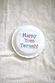 Easy printable noisemaker craft for Yom Teruah and the Feast of Trumpets   Land of Honey Yom Teruah, Make A Joyful Noise, Easy Crafts To Make, Trumpets, Printable Cards, Paper Plates, Wooden Beads, Kids Playing, Honey