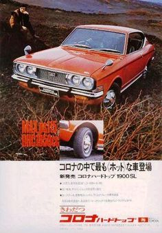 Classic Car News Pics And Videos From Around The World Retro Cars, Vintage Cars, Antique Cars, Toyota Corona, Japanese Domestic Market, Car Brochure, Ae86, Car Colors, Toyota Cars