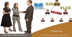 Why You Need A Binary MLM Plan Software For Multi-level Marketing Company? Marketing Software, Business Marketing, Mlm Plan, Multi Level Marketing, Software Development, Business Planning, Are You Happy, Budgeting, How To Plan