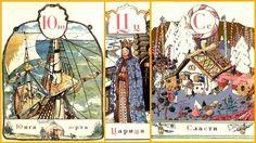 АЗБУКА В КАРТИНКАХ ОБРАЗЦА 1904 ГОДА