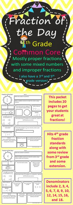 """This product is a """"Number of the Day"""" for fractions. There are 20 pages included. You can choose to have students complete this whole page in one sitting, or you can choose to split up the components into two or more days. $"""