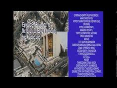 The DKG Group presents TUV HELLAS (TUV Nord Group) - YouTube