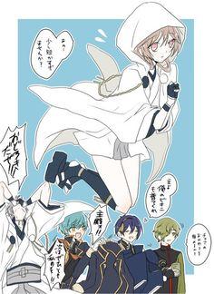 Can someone tell me what anime is that? Anime Manga, Anime Art, Touken Ranbu Mikazuki, Yandere Boy, Susanoo, Anime Fantasy, Manga Comics, Pretty Art, Shoujo