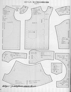 My Favorite Doll - bedroom clothes patterns