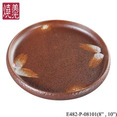 Japanese cuisine dinnerware&ceramic round flat serving plate E482-P-08101  Size: diameter 8 inch and 10 inch