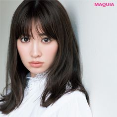 #Haruna_Kojima #小嶋陽菜 #AKB48 Haruna Kojima, Saitama, Yukata, Beautiful Person, Pure Beauty, Asian Beauty, Short Hair Styles, Singer, Actresses
