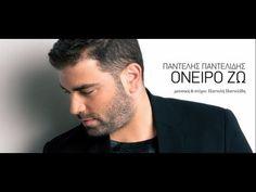 Παντελής Παντελίδης - 'Ονειρο Ζω (με στίχους)