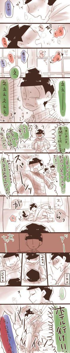 カラおそツイッターログまとめ [4]