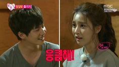 Check out We Got Married Couple Song Jae Rim and Kim So Eun | Koogle TV