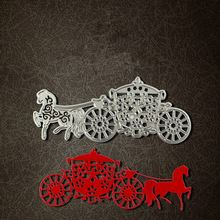 Exquisite Carriage Cutting Die Paper DIY Photo Album Decorative Paper Cards Scrapbooking Embossing Folder Craftwork(China (Mainland))
