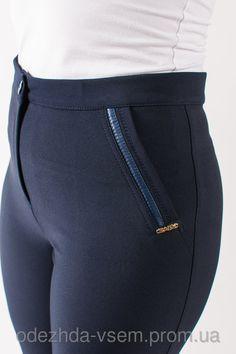 Купить Офисные брюки с узкой штанкой, Ноны синего цвета (О.М.Д.) оптом и в розницу в Хмельницком. Доставка по Украине