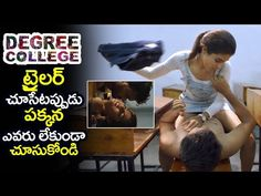 Degree College - Telugu Movie Trailer