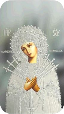 "The ""Seven Arrows"" Icon of the Mother of God depicts the Virgin's heart pierced by seven arrows. The original icon stood at the belltower stairway entrance of a church in honor of Holy Apostle John."