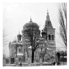 Church of Mary Magdeline, Ukraine destroyed by Bolsheviks 1930