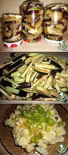 """Баклажаны а-ля """"Грибочки"""". Такие «лжегрибы» из баклажан, по вкусу, удивительно похожи на маринованные грибочки - вкусные остренькие, плотненькие.."""