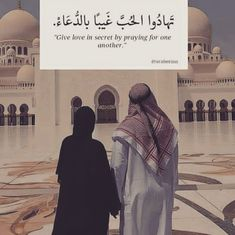 Islamic Marriage Quotes for Husband and Wife are About Marriage In Islam with Love, Islamic Wedding is a blessed contract between a man and a woman(Muslim Husband and Wife). Muslim Couple Quotes, Cute Muslim Couples, Muslim Love Quotes, Quran Quotes Love, Love In Islam, Text Quotes, Qoutes, Islamic Inspirational Quotes, Beautiful Islamic Quotes