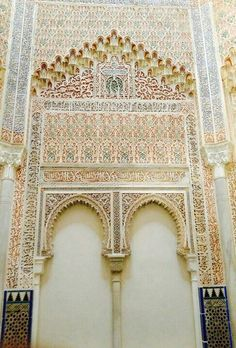 Beautiful Islamic Art from Andalucia