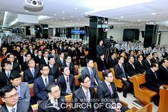 인천남구 하나님의교회(안상홍증인회) 헌당기념예배 희소식  주안역 인근에 위치한 인천남구 하나님의교회는 인근 4개 교회 성도들의 연합으로 세워졌습니다.