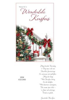 Related image Christmas Tree, Afrikaans, Holiday Decor, Cards, Image, Home Decor, Teal Christmas Tree, Decoration Home, Room Decor