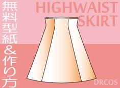 スカートの型紙イラスト一覧 洋服やコスプレ衣装のパターン でぃあこす Free Pattern, Sewing Patterns, Skirts, Fashion, Moda, Fashion Styles, Sewing Patterns Free, Skirt