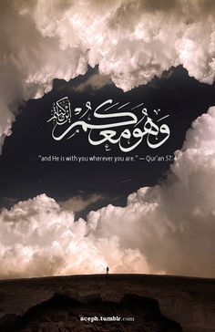 Quran Quotes - Alhamdulillah we are Muslim and we believe the Quran / Koran Karim is revealed by ALLAH (subhana wa ta'ala) to MUHAMMAD peace be upon him through Beautiful Quran Quotes, Quran Quotes Love, Allah Quotes, Muslim Quotes, Religious Quotes, Quran Sayings, Women In Islam Quotes, Islam Quotes About Life, Hijab Quotes