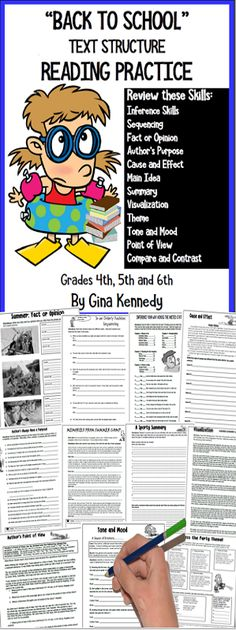 """Back To School Reading Skills Review! It's never too early to practice and review important text structure reading skills. I have included fun """"summer themed"""" back to school lesson plans for all of the text structures students need to know to be critical readers. From compare and contrast, summary, visualization, plot, theme, tone, mood, main idea and much more; this is a great way to get your kids back to reading mode after a long summer off! $"""