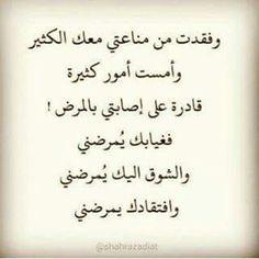 @insta_haye