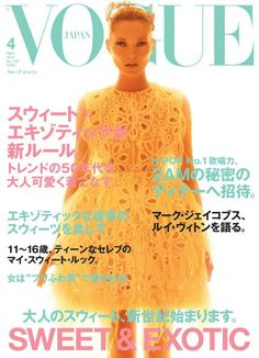 COVER Vogue Japan April 2012 Feat. Kate Moss in Louis Vuitton by Mert & Marcus