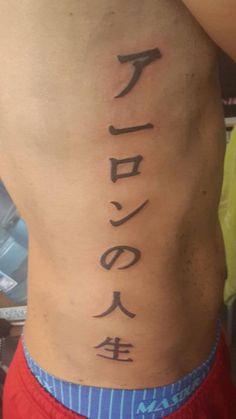 Kanji lettering tattoo