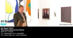 Art Basel 2013 The International Art Show  바젤 아트 박람회