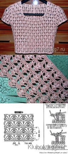 Crochet top chart