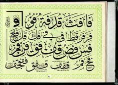 Arabic Calligraphy Art, Caligraphy, Typography, Branding, Letters, Marketing, Poster, Design, Letterpress