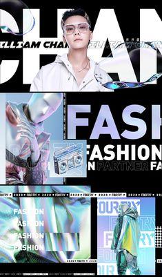 爱奇艺《潮流合伙人》片头视觉策划|影视|栏目包装|MakeHot造热 - 原创作品 - 站酷 (ZCOOL) Graphic Design Books, Modern Graphic Design, Graphic Design Typography, Graphic Design Inspiration, Book Design, Game Ui Design, Ad Design, Website Design Layout, Layout Design