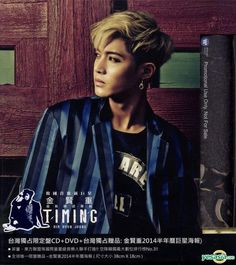 """Buy """"Kim Hyun Joong Mini Album Vol. 4 - Timing (CD   DVD   Calendar Poster) (Taiwan Limied Edition)"""" at YesAsia.com with Free International Shipping! Here you can find products of Kim Hyun Joong (SS501),, Warner Music Taiwan"""
